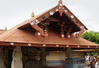 Padi Igguthappa Temple | Coorg Sightseeing Tourist Attractions